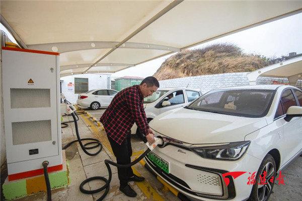 平潭实现全区域电动汽车充电设施互联互通