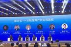 2019廈門新經濟發展大會圓桌論壇落幕 聚焦七大領域共探新經濟發展