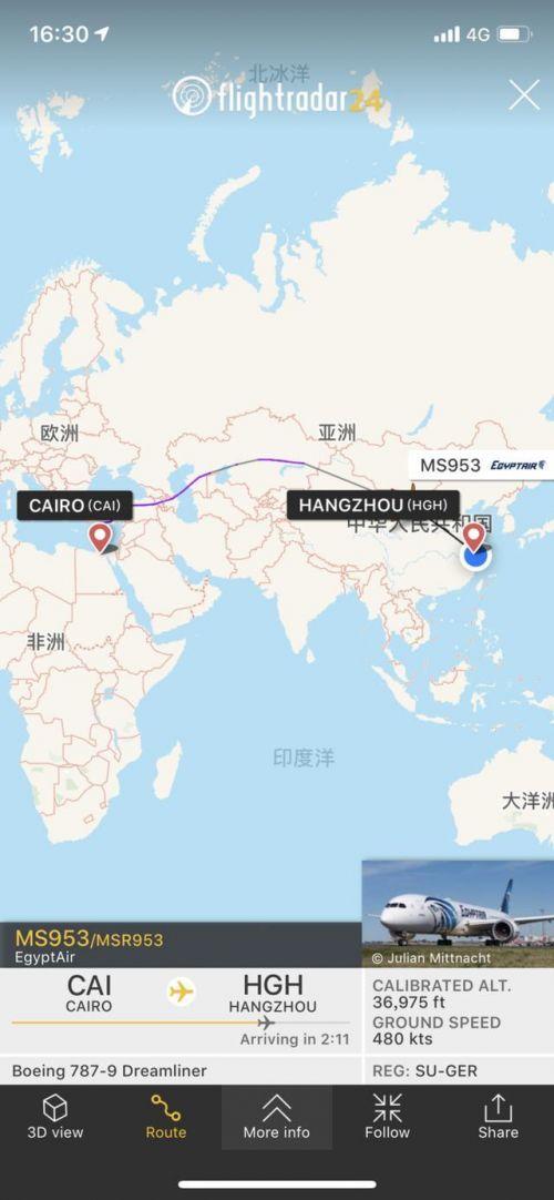 杭州开罗航线开通怎么回事?杭州开罗航线开通有哪些意义