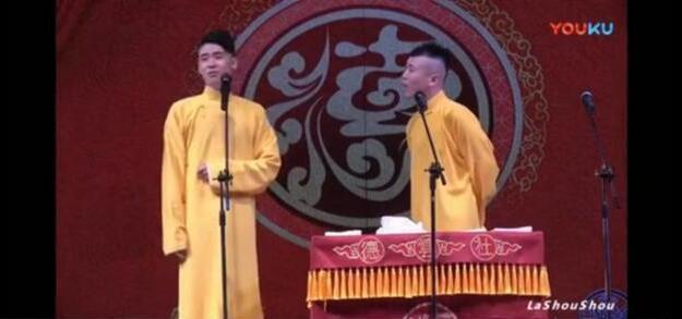 中国曲协严厉谴责张云雷调侃李世济、张火丁事件 呼吁文化部门加强监管惩戒