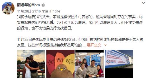 李阳疑似复婚最新消息 李阳家暴门事件始末 疯狂英语李阳的现状 ikangji.com