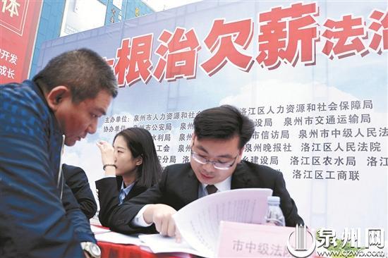 """明年春节前 农民工欠薪案件将实现""""两清零"""""""