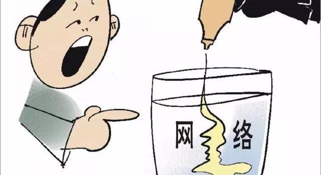 直播涉黄、网络传谣……福州通报11起互联网违法违规案件!