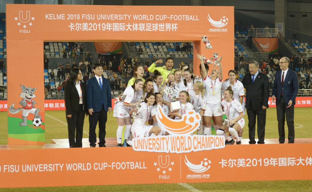 国际大体联足球世界杯女子组比赛收官