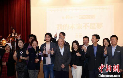 """第40届""""时报文学奖""""在台湾揭晓"""