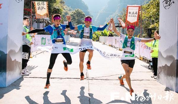 第三届永泰大青云越野赛举行 海沧长跑协会获全程冠军