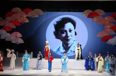 纪念尹桂芳诞辰100周年暨芳华入闽60周年系列演出开幕