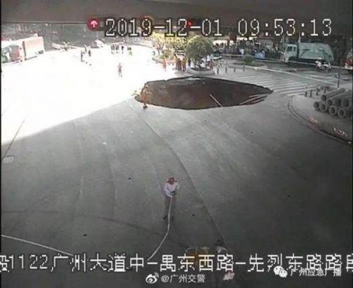广州地陷3人被困最新消息 广州地陷现场图暴光事件造成哪些影响