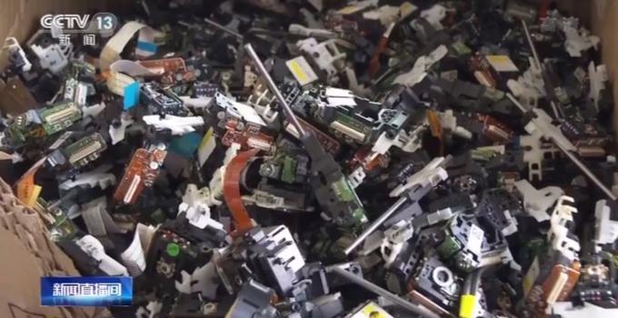 海关退运洋垃圾是怎么回事?海关退运洋垃圾都是些什么东西