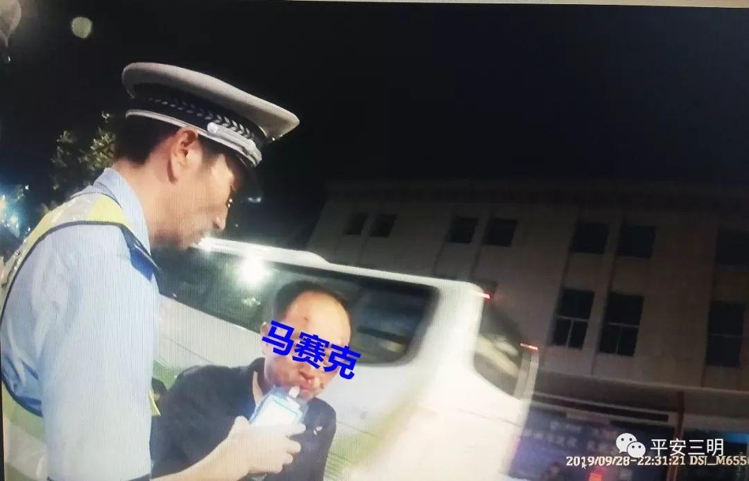 这司机胆真大!竟把三明一交警撞了,必须拘!