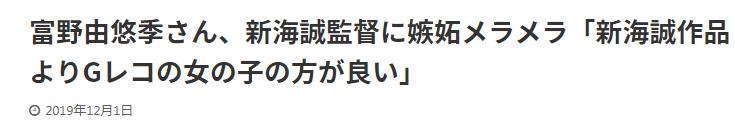 富野由悠季谈新剧场版《高达G之复国运动》上映 :本欲脱离高达却被束缚