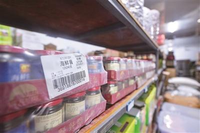 """保食品安全!平潭""""一品一码""""平台注册经营者超500家"""