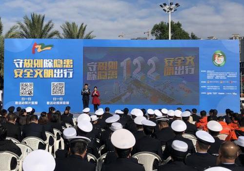 """守规则除隐患、安全文明出行 福建省""""122""""全国交通安全日宣传活动在福州举行"""