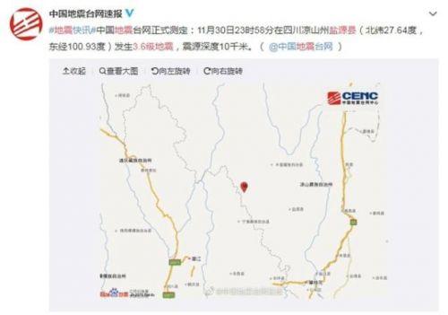 盐源县3.6级地震怎么回事?盐源县3.6级地震严重吗详细情况