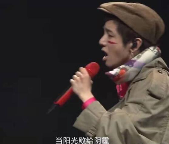 华晨宇新歌预告在哪里听 华晨宇新歌《好想爱这个世界啊》免费试听地址