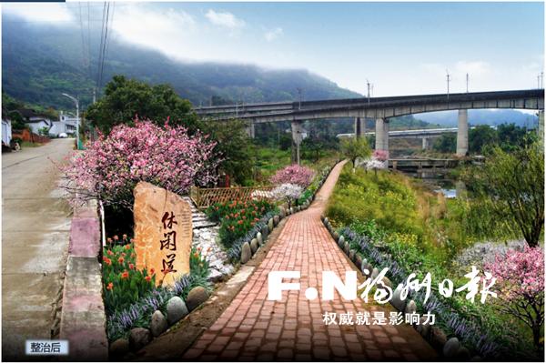 """擦亮城市""""窗口"""" 串起""""绿色长廊"""" 福州市全力推进铁路沿线环境综合整治"""