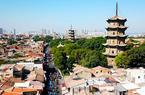 """福建泉州:用雙腳丈量城市 感受""""海絲""""古城魅力"""