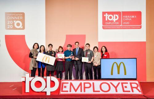 麦当劳雇主品牌再获殊荣