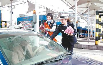 福州高速交警和志愿者向司机发送宣传资料