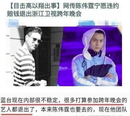 2020浙江跨年照常办是真的吗 浙江跨年晚会还办吗?