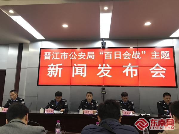 """晋江:建立规范化维保机制 防止监控系统""""亚健康"""""""