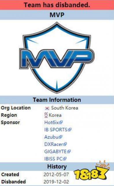 MVP战队解散什么情况 MVP战队解散原因是什么