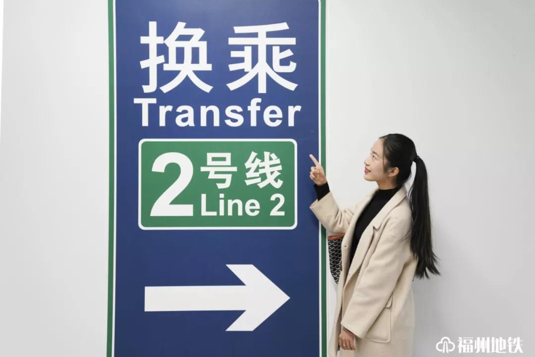 抢鲜!福州南门兜站永久换乘通道今日启用!