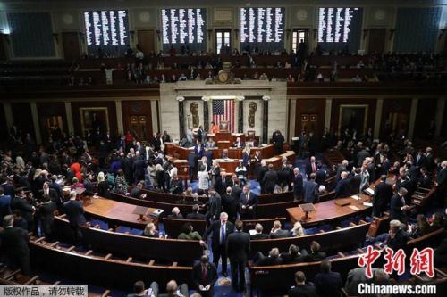 美众院弹劾调查报告:特朗普滥用职权并妨碍调查