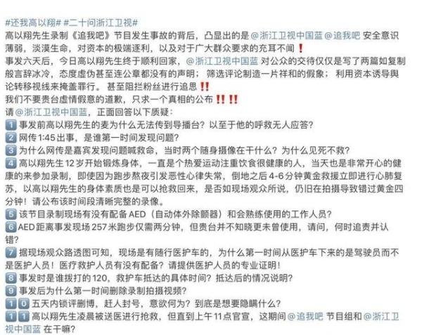 明星取消浙江跨年真的吗?浙江卫视跨年演唱会2020年嘉宾名单都有谁