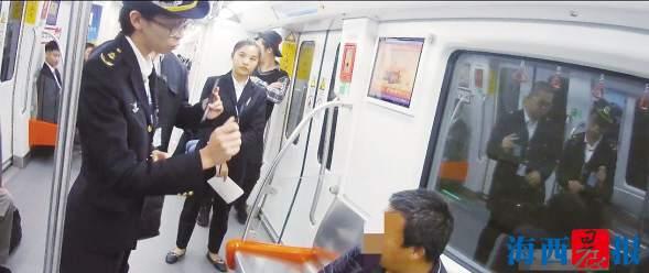 厦门开出首张地铁内吸烟罚单 一男子被罚50元
