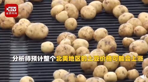 美國面臨薯條短缺是真的嗎 美國薯條短缺是怎么回事