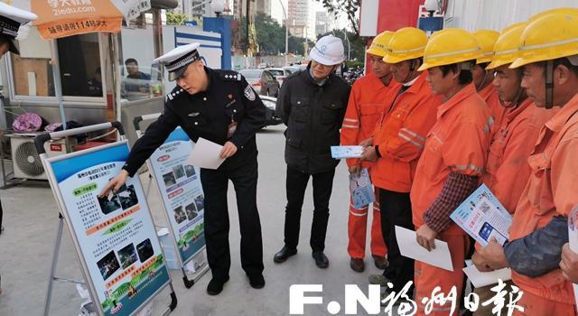 """福州交警设立 """"电动自行车规范管理主题宣传日"""""""