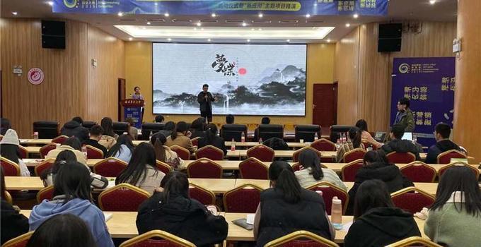"""""""新应用""""四项目进入2019海峡两岸新媒体创业大赛总决赛"""
