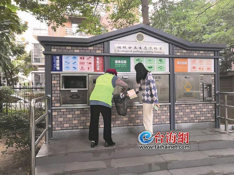 漳州生活垃圾管理办法出台 明年7月正式施行
