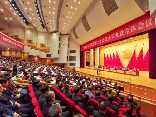 快讯!中共福建省委十届九次全会在榕开幕
