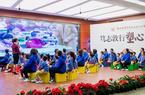 福州市举行小学教改示范校交流会