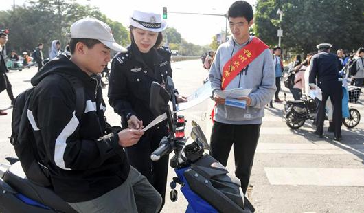 福州设立电动自行车规范管理主题宣传日