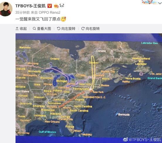 王俊凯遇飞机故障返航是什么情况?王俊凯遇飞机故障返航最新消息