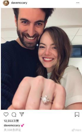 石头姐订婚是真的吗?石头姐男友是谁什么时候结婚 石头姐个人资料