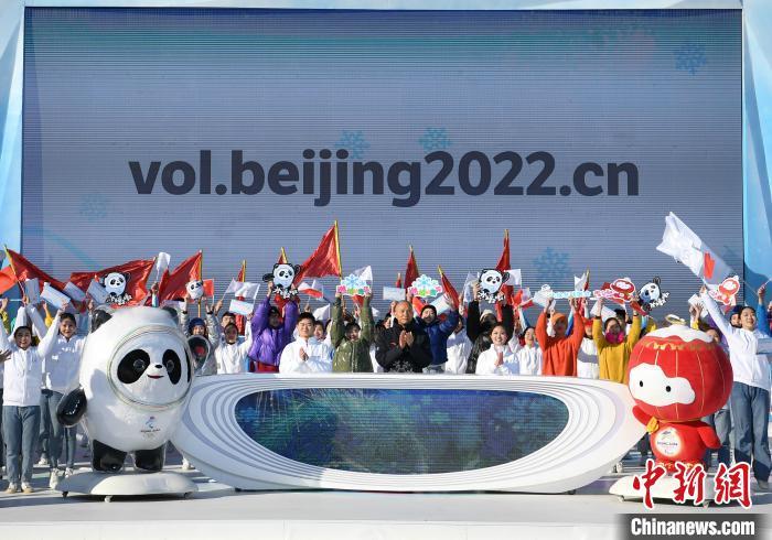 冬奥会志愿者招募启动 冬奥会志愿者如何报名有哪些要求?