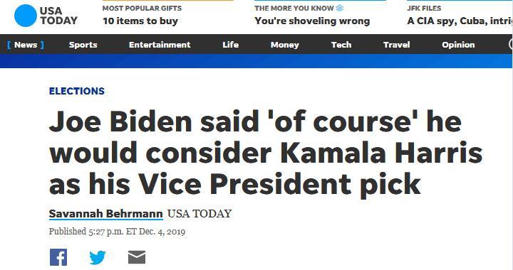 女版奧巴馬退選怎么回事? 女版奧巴馬退選原因真相揭秘