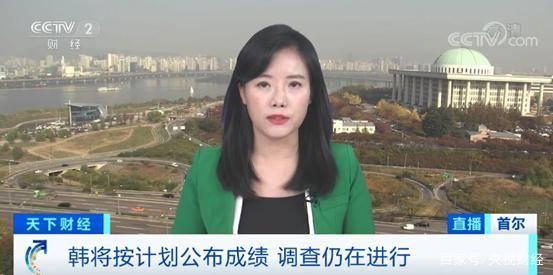韩国高考泄密 312名考生提前两天查询到了高考成绩