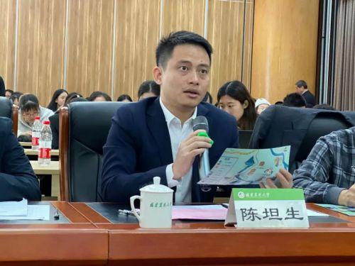 """2019海峡两岸新媒体创业大赛首场比赛聚焦""""新应用"""""""