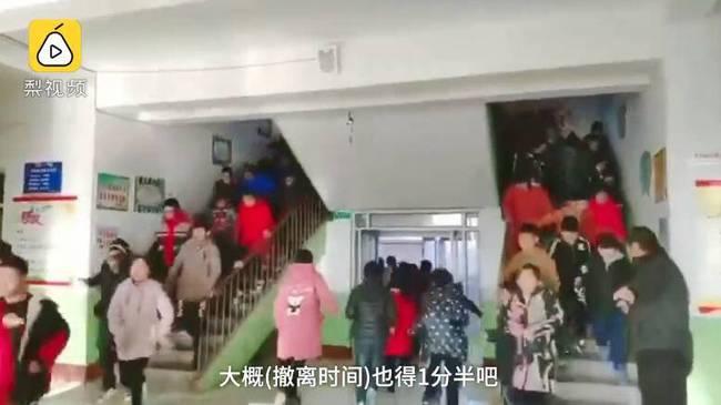 唐山小学90秒疏散怎么回事 唐山小学是怎么做到90秒疏散的