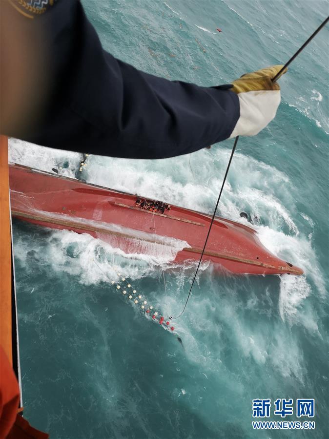福建漳州海疆一艘渔舟自沉致4人失联