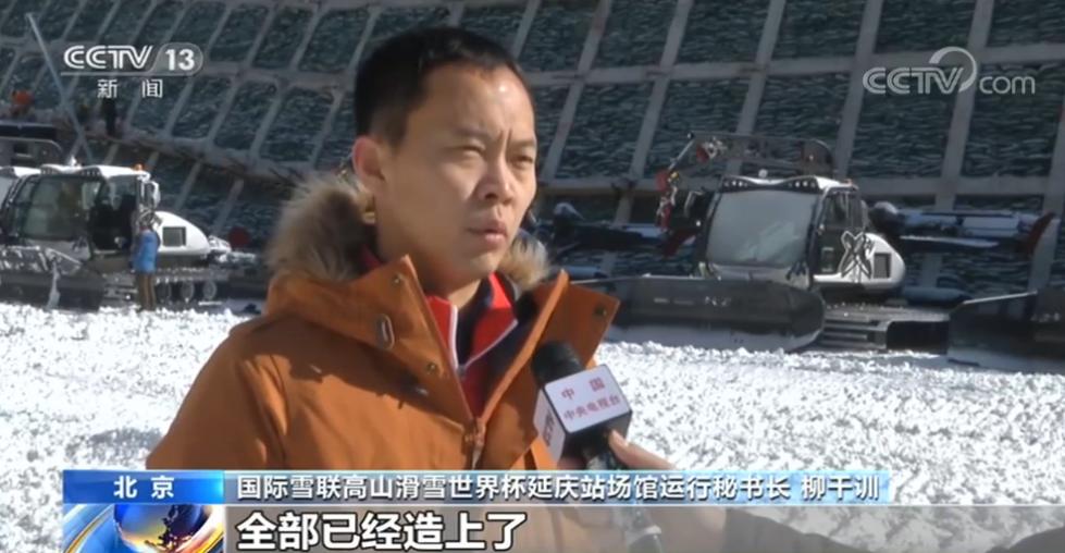 北京冬奧會將迎首場測試賽 籌備工作進入最后沖刺期