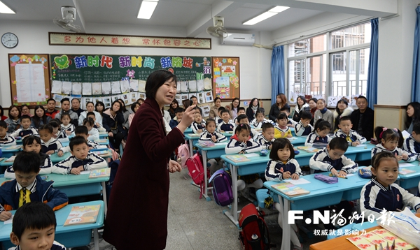 小学教改示范校中期评估交流会举行