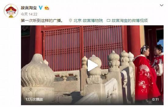 广播寻找走失导游什么情况 导游为什么在故宫里走丢了?