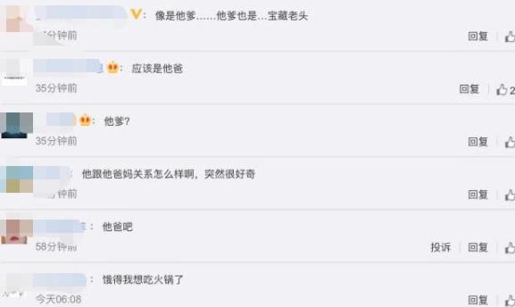 张若昀秒删怎么回事 张若昀微博说了什么全文曝光 张若昀秒删内容和谁有关
