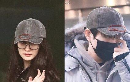 杨幂魏大勋帽子怎么回事 两人帽子是同一顶吗